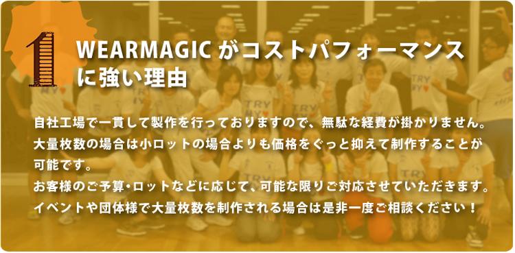 tsuyomi_page_11