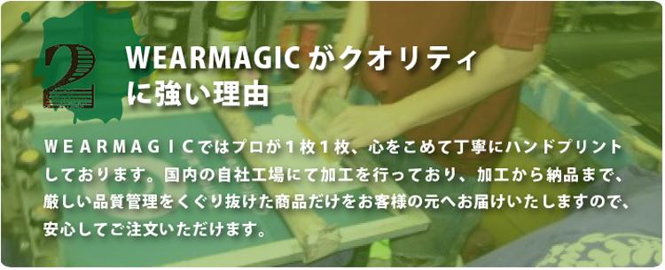 tsuyomi_page_22