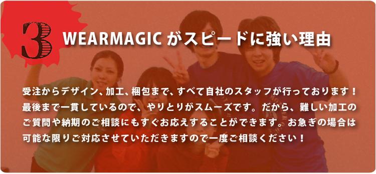 tsuyomi_page_33